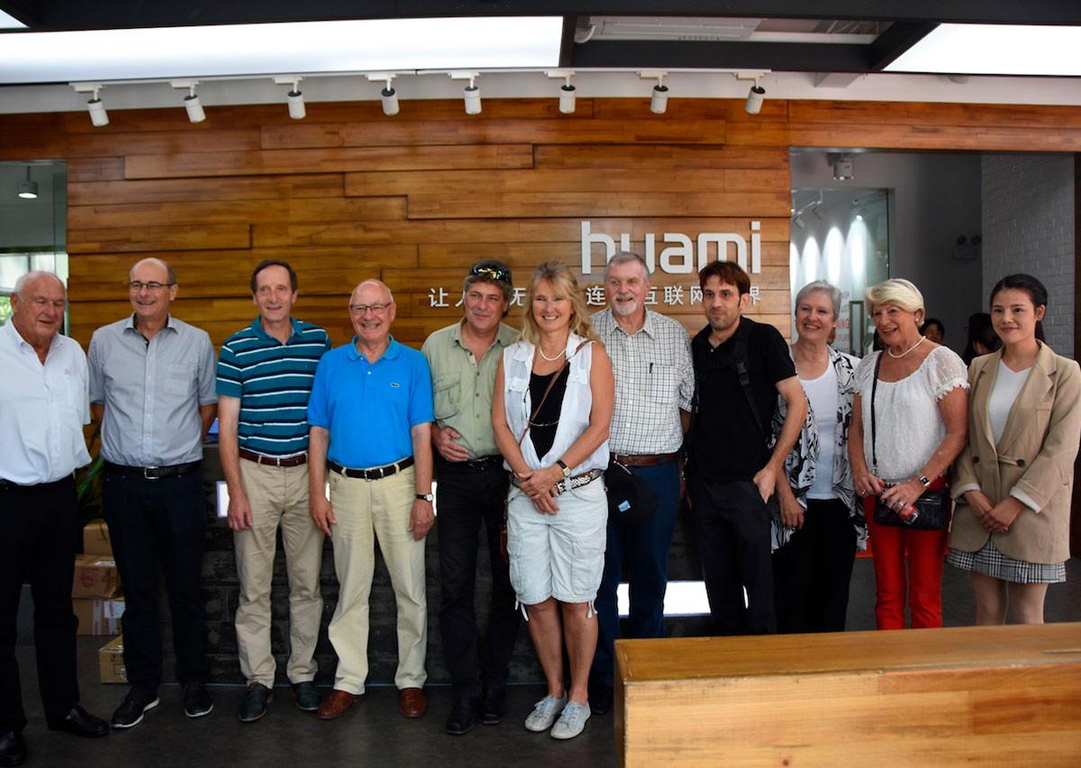Мэр города Интерлакен посетил «Хуами»